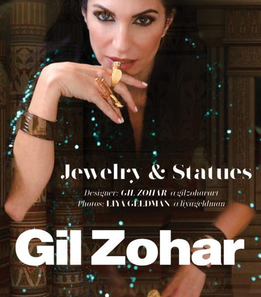GIL ZOHAR: Jewelry & Statues